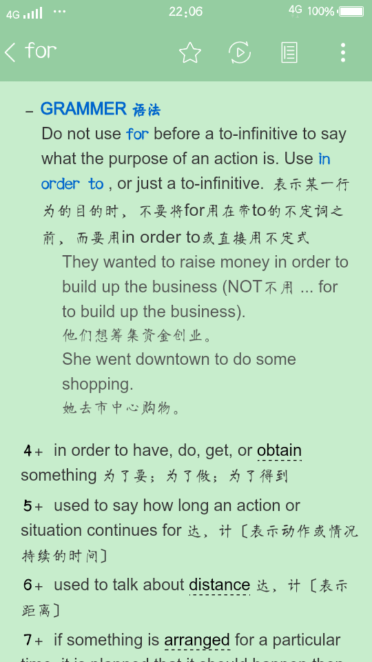 [英汉] 朗文5++ ·双解·例句发音