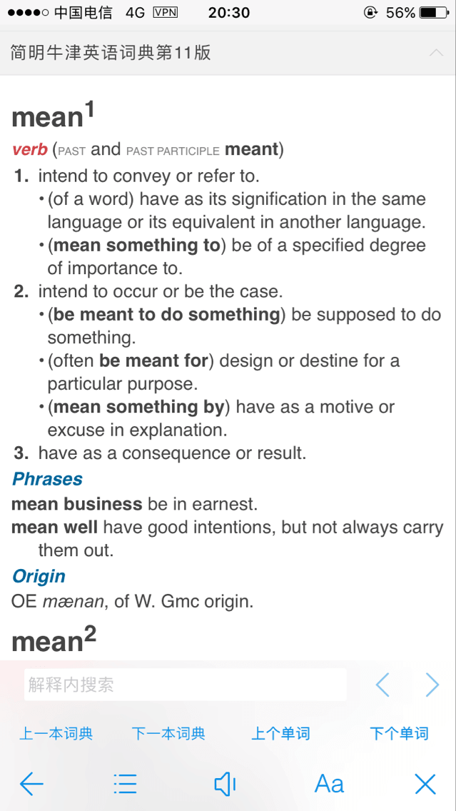 简明牛津英语词典