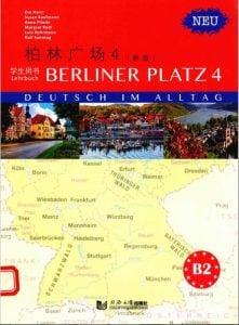 [自制]柏林广场系列教材(A1-B2,学生用书+练习手册+词汇手册+音频,已改蓝奏云+百度云分享)