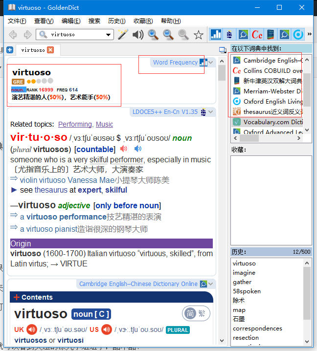 免费开源词典软件goldendict使用介绍