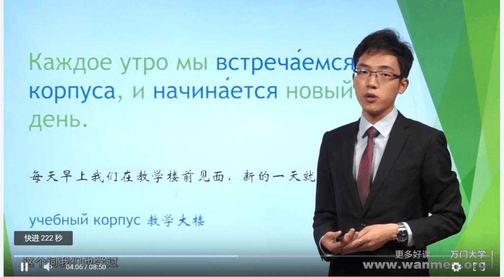 【视频】走遍俄罗斯
