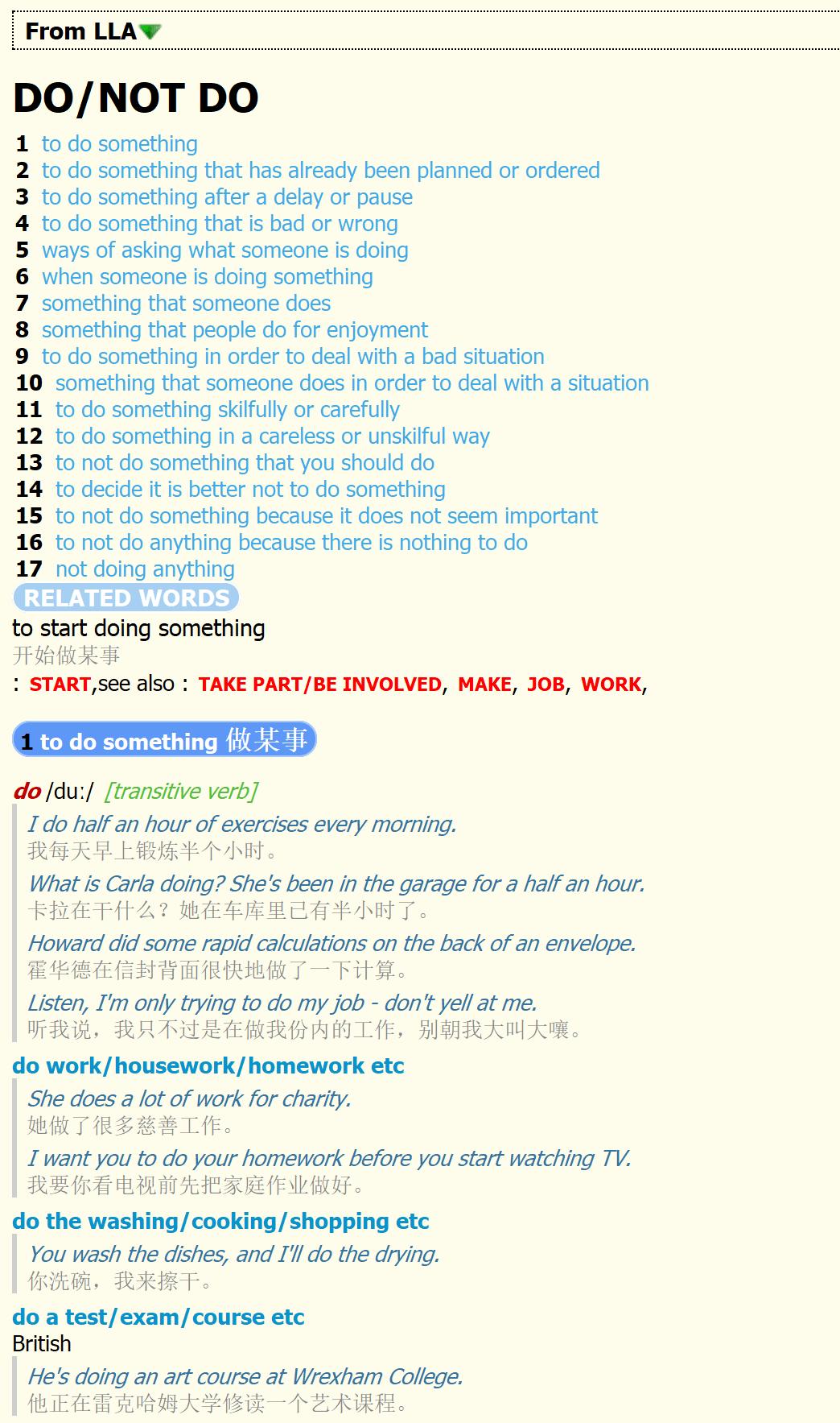 朗文英语写作活用词典英汉双解