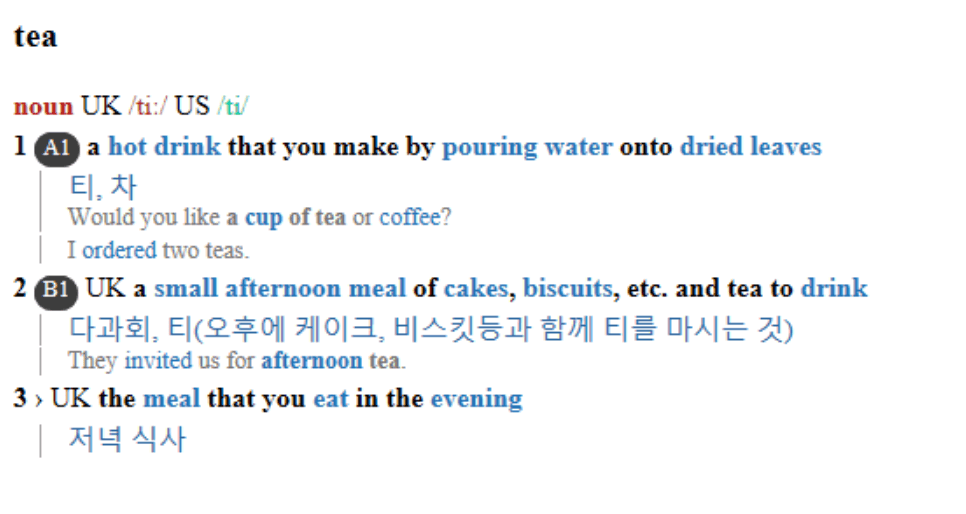 Cambridge English-Korean dictionary