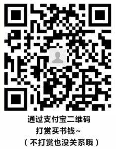 [搬运][英语] 英文电影剧本3GB超级合集!狂欢吧,达瓦里希!