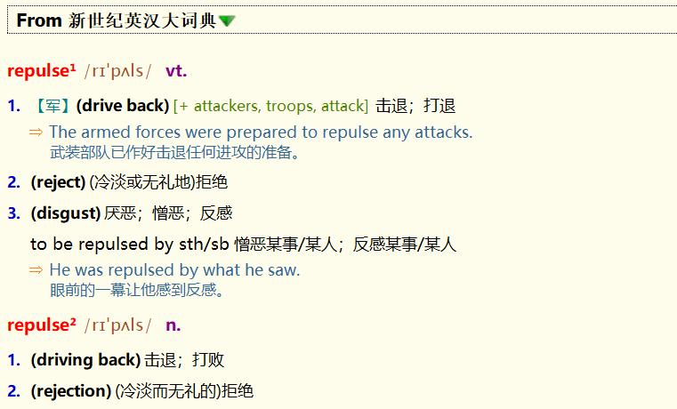 【改进CSS】新世纪英汉大词典(better)