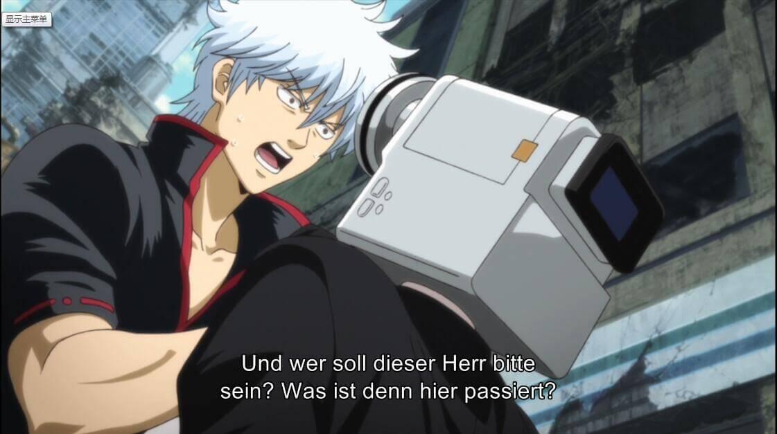 [德语] 《银魂》剧场版1+2 德语配音 有字幕 720P