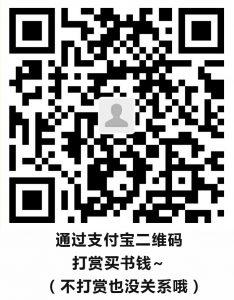 [日语] 日亚原版Kindle电子书小合集